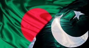 بنگلہ دیش نے  پاکستانی جیلوں میں قید اپنے شہریوں کو واپس لینے سے انکار ..