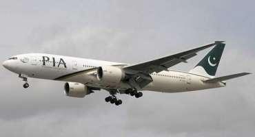 پی آئی اے کا سیالکوٹ سے پیرس اور بارسلونا کے لیے براہ راست پروازیں شروع ..