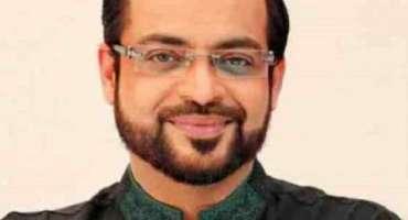 اگر وزارت ملی تو واپس لوٹا دوں گا: ڈاکٹر عامر لیاقت حسین