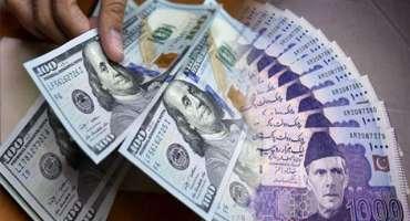 پاکستان کے کرنٹ اکاﺅنٹ خسارے میں نمایاں کمی
