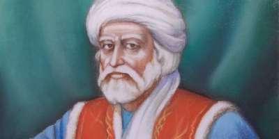 خوشحال خان خٹک کی 330ویں برسی عقیدت اوراحترام کے ساتھ منائی گئی