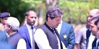 وزیراعظم عمران خان نے سرفراز احمد سے ملاقات میں دراصل کیا کہا تھا؟ ..
