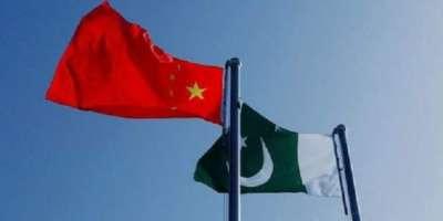 چین کا کورونا وائرس سے نمٹنے کیلئے پاکستان کی مددجاری رکھنے کا عزم