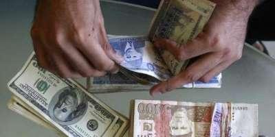 انٹر بینک میں پاکستانی روپے کے مقابلے میں امریکی ڈالر کی قدر مستحکم ..