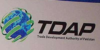 ٹڈیپ کے زیر اہتمام سیاحت کے فروغ کیلئے ورچوئل سیمینار کل منعقد ہوگا