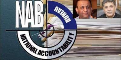 تحریک انصاف رہنما علیم خان کی مشکلات میں مزید اضافہ