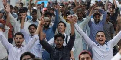 سعودی عرب سے رہائی پانیوالے سو سے زائد مسافر پاکستان پہنچ گئے