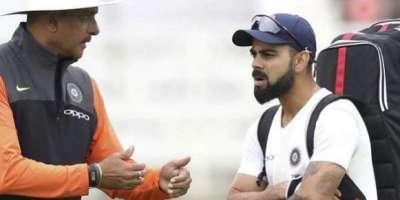 سیمی فائنل میں شکست، بھارتی ٹیم مینجمنٹ میں تبدیلیوں کا فیصلہ