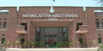 نیب لاہور نے تین سال کے دوران 43مجرموں کو احتساب عدالتوں سے سزا دلوائی ..