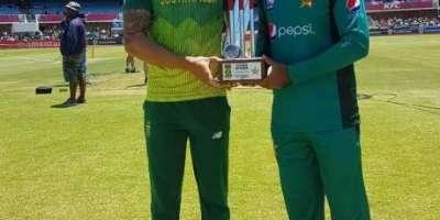 دوسرا ون ڈے، جنوبی افریقہ نے پاکستان کے خلاف ٹاس جیت لیا