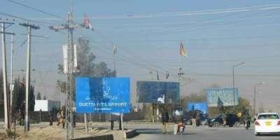 ائیرپورٹ روڈ کوئٹہ کی توسیع کے منصوبے پر تیزی سے کام جاری ہے،عثمان ..