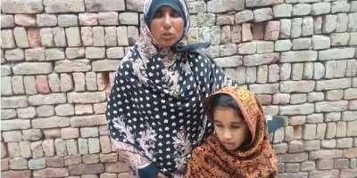 وہاڑی میں اوباش نوجوان کی 9 سالہ بچی سے زیادتی کی کوشش