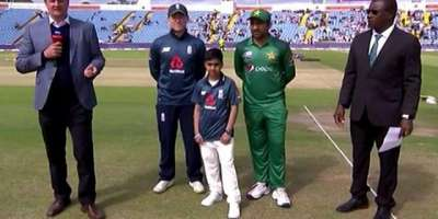 آخری ون ڈے ، انگلینڈ نے پاکستان کیخلاف ٹاس جیت لیا