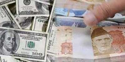 ماہ ستمبر میں براہ راست بیرونی سرمایہ کاری 26 ماہ کی بلند ترین سطح پر ..