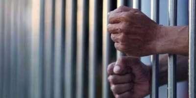 نیو ائیر پورٹ پر ایف آئی اے کی کارروائی ، نامزد ملزم گرفتار