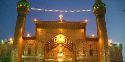 حضرت علی المرتضیٰ ؓ کا یوم ولادت کل نہایت عقیدت و احترام کیساتھ منایا ..