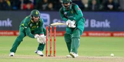 پاکستان نے جنوبی افریقہ کو پہلے ون ڈے میں 5وکٹوں سے شکست دیدی