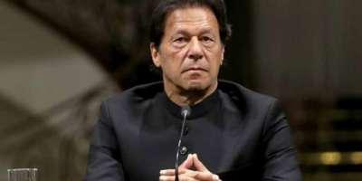 پاکستان غیر ملکی سرمایہ کاروں کو پرکشش مواقع فراہم کر رہا ہے،