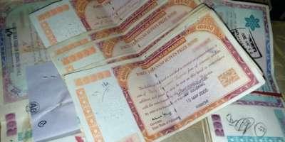 40 ہزار روپے مالیت کے انعامی بونڈز واپس جمع کروانے کی تاریخ میں 3 ماہ ..