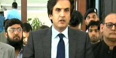 وفاقی وزیر خسرو بختیار کی زیر صدارت اجلاس ،