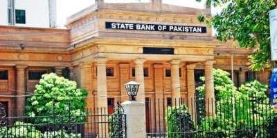 اسٹیٹ بینک کی جانب سے مانیٹری پالیسی جاری ہونے پر غیر واضح صورتحال