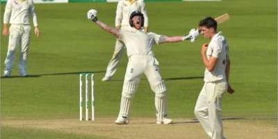 انگلینڈ نے ٹیسٹ میچ میں بڑا ہدف حاصل کر کے بڑی فتح کا 91 برس پرانا اپنا ..