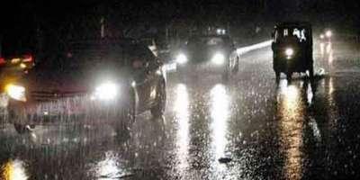 ممکنہ سیلابی بارشوں کیلئے صوبے کے پانچ ڈویژنوں میں ہنگامی اقدامات ..
