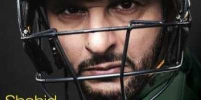 شاہد خان آفریدی کی زندگی پر بھی کتاب لکھ دی گئی