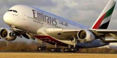 ایمرٹس ایئر لائن نے مسافروں کے سامان کے وزن میں کٹوتی کردی