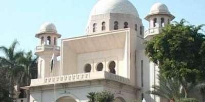 راولپنڈی ہائی کورٹ نے سرکاری تحویل میں موجود اعلیٰ فوجی افسر کی اہل ..