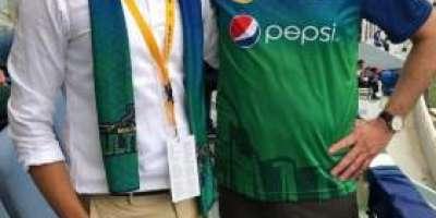 والد جہانگیر ترین کی آج سٹیڈیم آمد ٹیم کیلئے خوش بختی کا سبب بنی:علی ..
