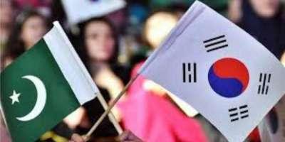 جنوبی کوریا کا ٹڈی دل سے نمٹنے کیلئے پاکستان کو 2 لاکھ ڈالر عطیہ دینے ..
