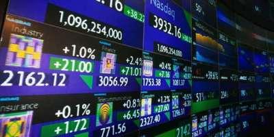 یورپ کی بڑی سٹاک مارکیٹس میں کاروبارکے دوران ملاجلارجحان رہا