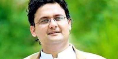 سینیٹر فیصل جاوید کی زیر صدارت ایوان با لاء کی قائمہ کمیٹی برائے اطلاعات ..