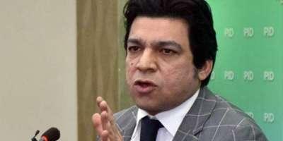 اسلام آبادہائیکورٹ، وفاقی وزیر فیصل واڈا کیخلاف نااہلی کیس کی جلد ..
