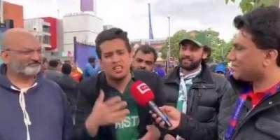 بھارت سے شکست، جذباتی پاکستانی فین کی ویڈیو وائرل
