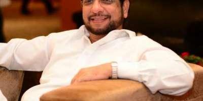 اپوز یشن دن میں خواب دیکھنا چھو ڑ دے'ڈاکٹر شاہد صد یق