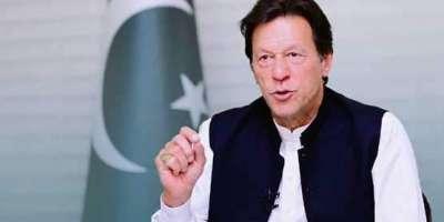 مصباح میں سلیکشن اور کوچنگ کی صلاحیت موجود ہے:عمران خان