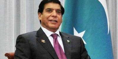 آغا سراج درانی  کی گرفتاری پر سندھ کے عوام سراپااحتجاج ہیں ،راجہ پرویز ..