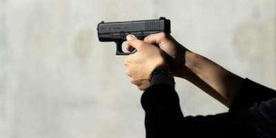 فیصل آباد:7سالہ بچے کا مبینہ فائر،ماں جا ں بحق ، پولیس نے بچے کے والد ..