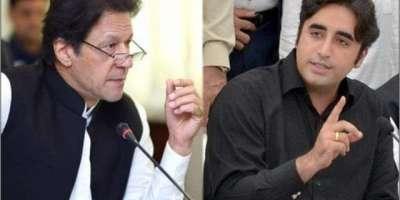 عمران خان ہر الیکشن سے پہلے ایک نئے جھوٹ کے ساتھ آ جاتے ہیں،بلاول بھٹو ..