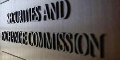 سکیورٹیز اینڈ ایکسچینج کمیشن نے اپنا ڈیٹا کسی غیر ملکی کمپنی یاایجنسی ..