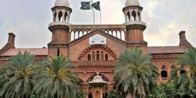 توہین عدالت کی درخواست پر سیکرٹری ایجوکیشن پنجاب کو نوٹس جاری