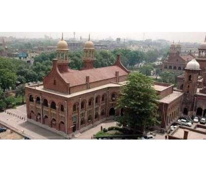 لاہور ہائی کورٹ کی اسٹیبلشمنٹ کے 18 افسران کے تقرر وتبادلوں کے احکامات ..