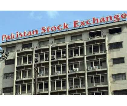 پاکستان سٹاک مارکیٹ ، گزشتہ ہفتے بدترین مندی کی لپیٹ میں رہی،کے ایس ..