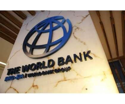 پاکستان کاروباری سرگرمیوں میں بہتری کیلیے درست راہ پرگامزن ہے، عالمی ..