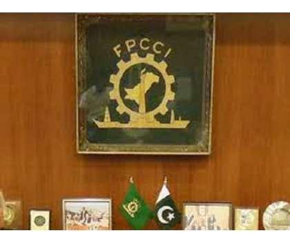 ایف پی سی سی آئی کانوجوان انٹر پرینیور کے لئے پاکستان سے افریقہ کے ممالک ..
