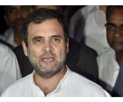 راہول گاندھی پیگاسس جاسوسی اسکینڈل پر لوک سبھا میں تحریک التوا پیش ..