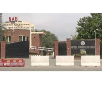 لاہور میں مزیدایک احتساب عدالت کے قیام سے عدالتوں کی تعداد چھ ہو گئی