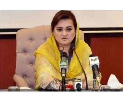 مریم اورنگزیب نے شہبازشریف کے خلاف نئی انکوائری کو نیب نیازی گٹھ جوڑ ..